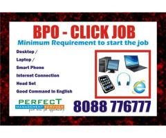 work At Home and  make income | Earn Rs. 200/- per Hour  from Mobile | 1929
