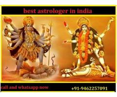 Best Astrologer In India All  Problem  Solution  In Just 24 Hours By Guru Ji Call Now 9462257091