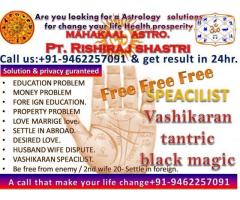 indias best astrologer baba ji all for any problem solution +91-9462257091