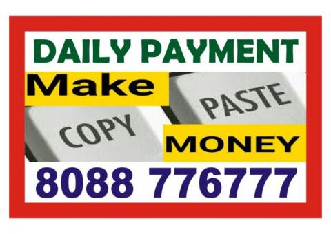 Online Jobs   daily Payout   Copy paste work   1938   8088776777