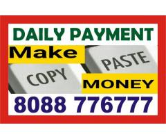Work at home Job | daily Payment | 1986 | Online Jobs